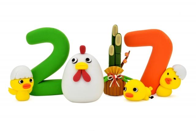 2017年新年のご挨拶と今年の目標