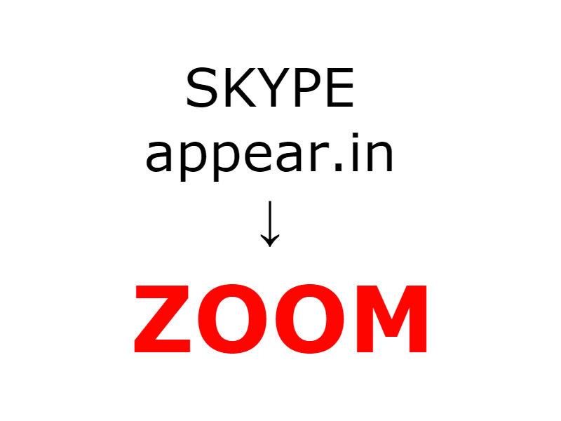 まだSKYPE,appear.inでミーティングしてるの?「ZOOM」のほうが全然便利ですよ。初期導入から使い方まで